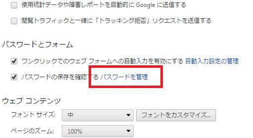 google-pass04