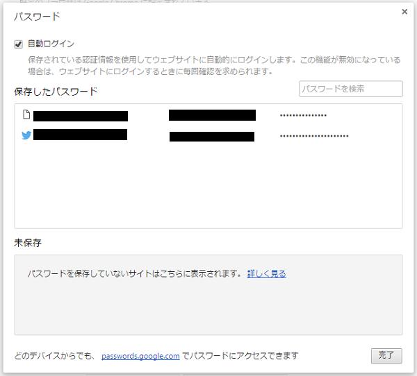 google-pass05