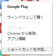 google-uninstall06