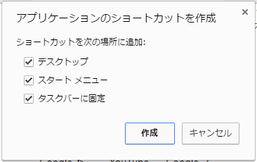 google-uninstall07