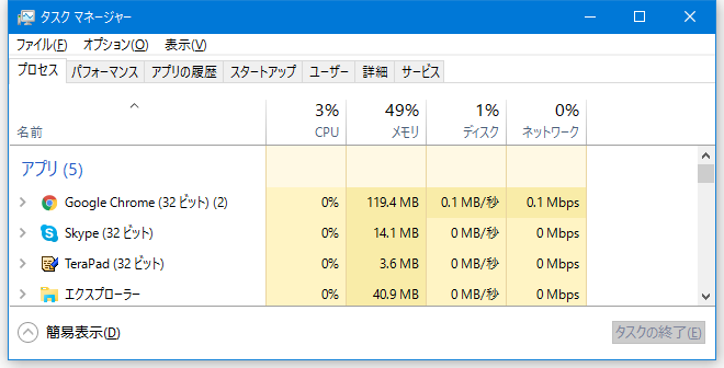 Windows10_exit03