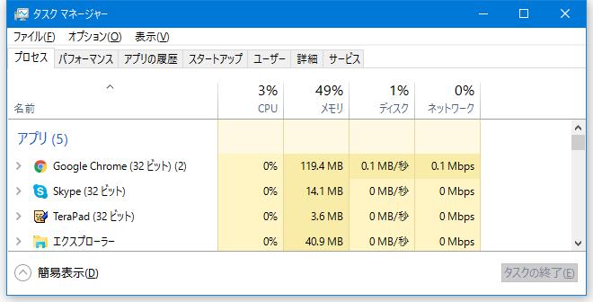 Windows10_exit03