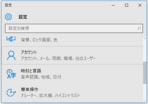 windows10-pass02