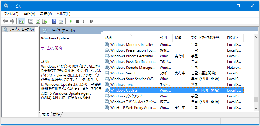 windows10update02