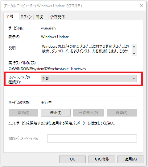 windows10update03