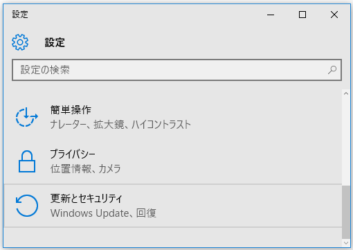 windows10update05