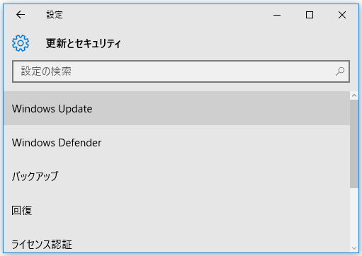 windows10update06