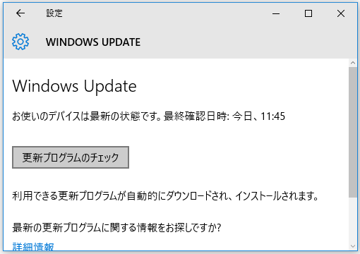 windows10update07