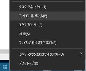 gamepad08