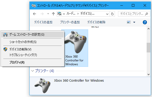gamepad10