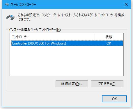 gamepad11