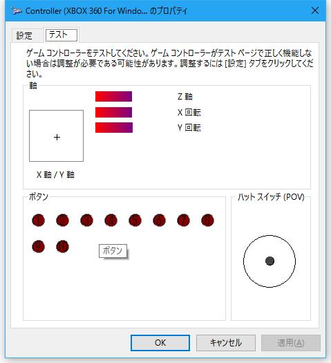 gamepad12