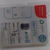 BluetoothイヤホンのSoundPEATS Q12をWindows10のデスクトップPCに接続する方法