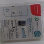 Bluetoothゲームパッドのipega PG-9021をWindows10のデスクトップPCに接続する方法