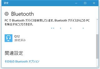 bt-micro4