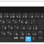 Windows10でスクリーンキーボードを使う方法