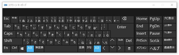 screen-keyboard01
