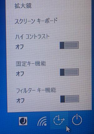 screen-keyboard