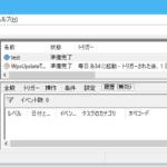 タスク スケジューラの履歴を有効にする方法(Windows10の場合)