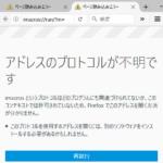 Mozilla FirefoxのiMacrosがタスクスケジューラーで起動できなくなった場合の対処方法