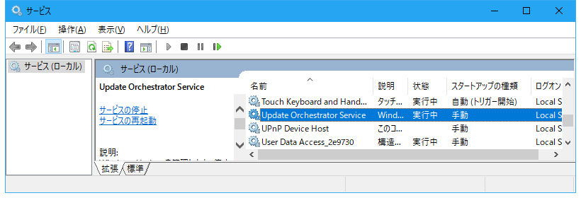 windows10update08