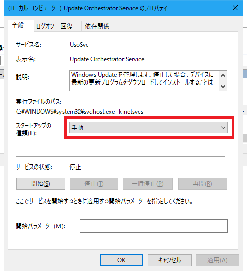 windows10update09