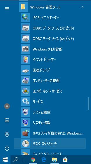 windows10update11