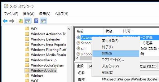 windows10update13