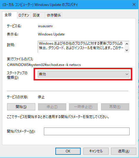 new_windows10update03