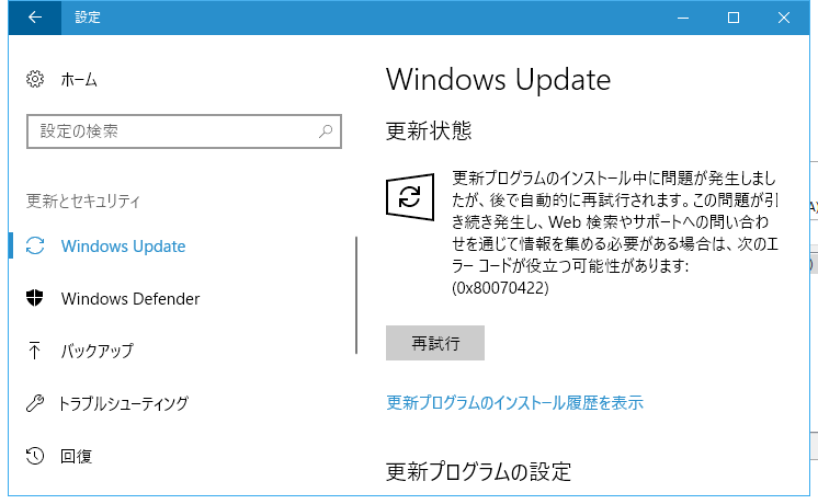 new_windows10update07