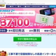 wimax-tokutokubb